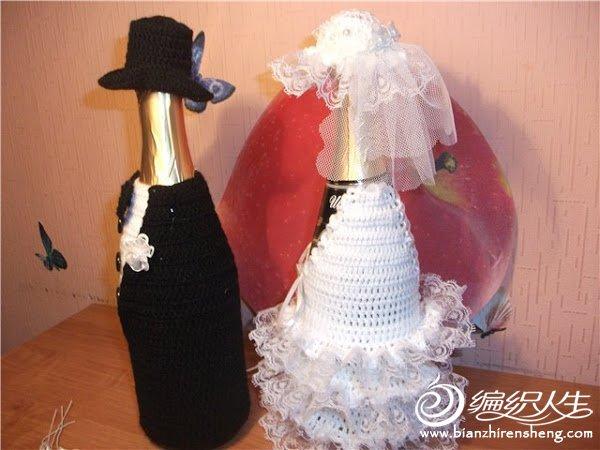 酒瓶6.jpg
