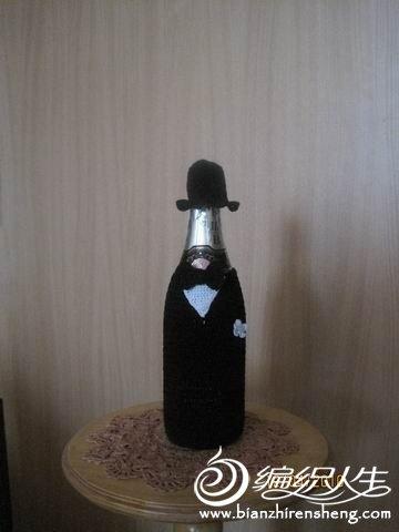 酒瓶4.jpg