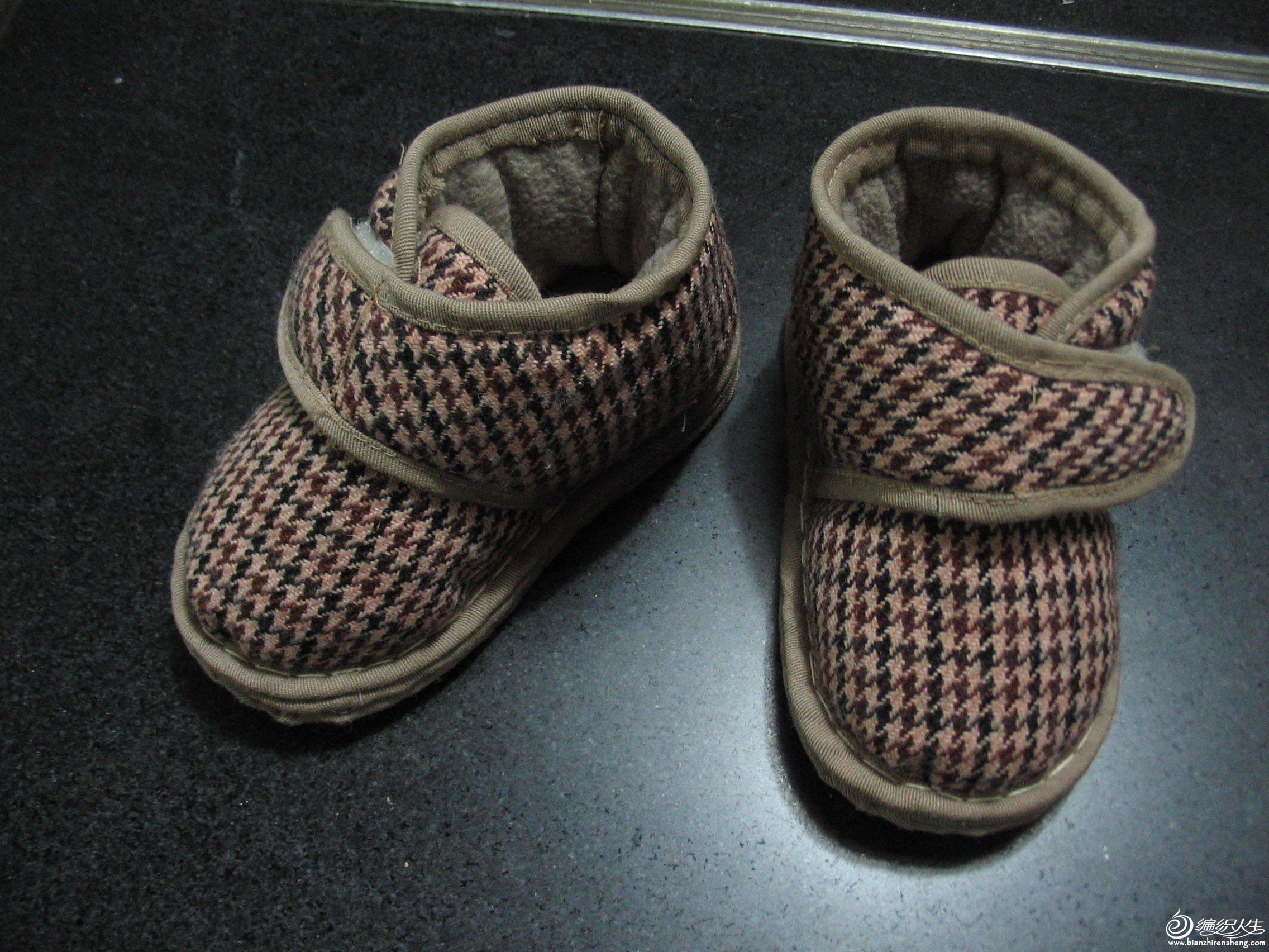 小棉鞋 015.jpg