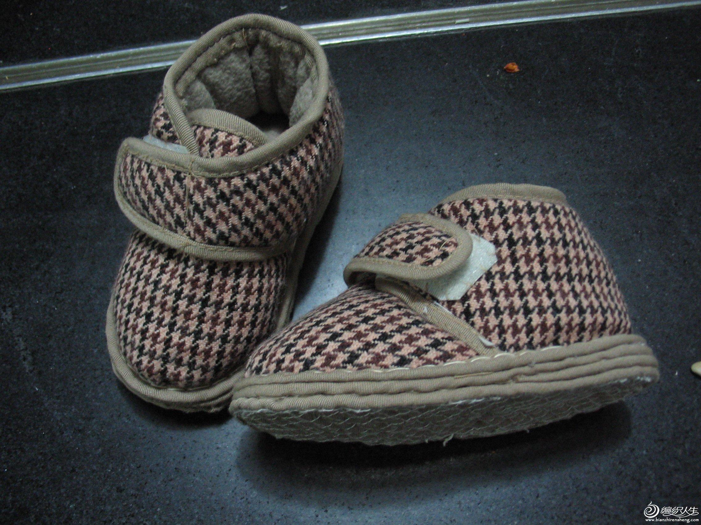 小棉鞋 016.jpg