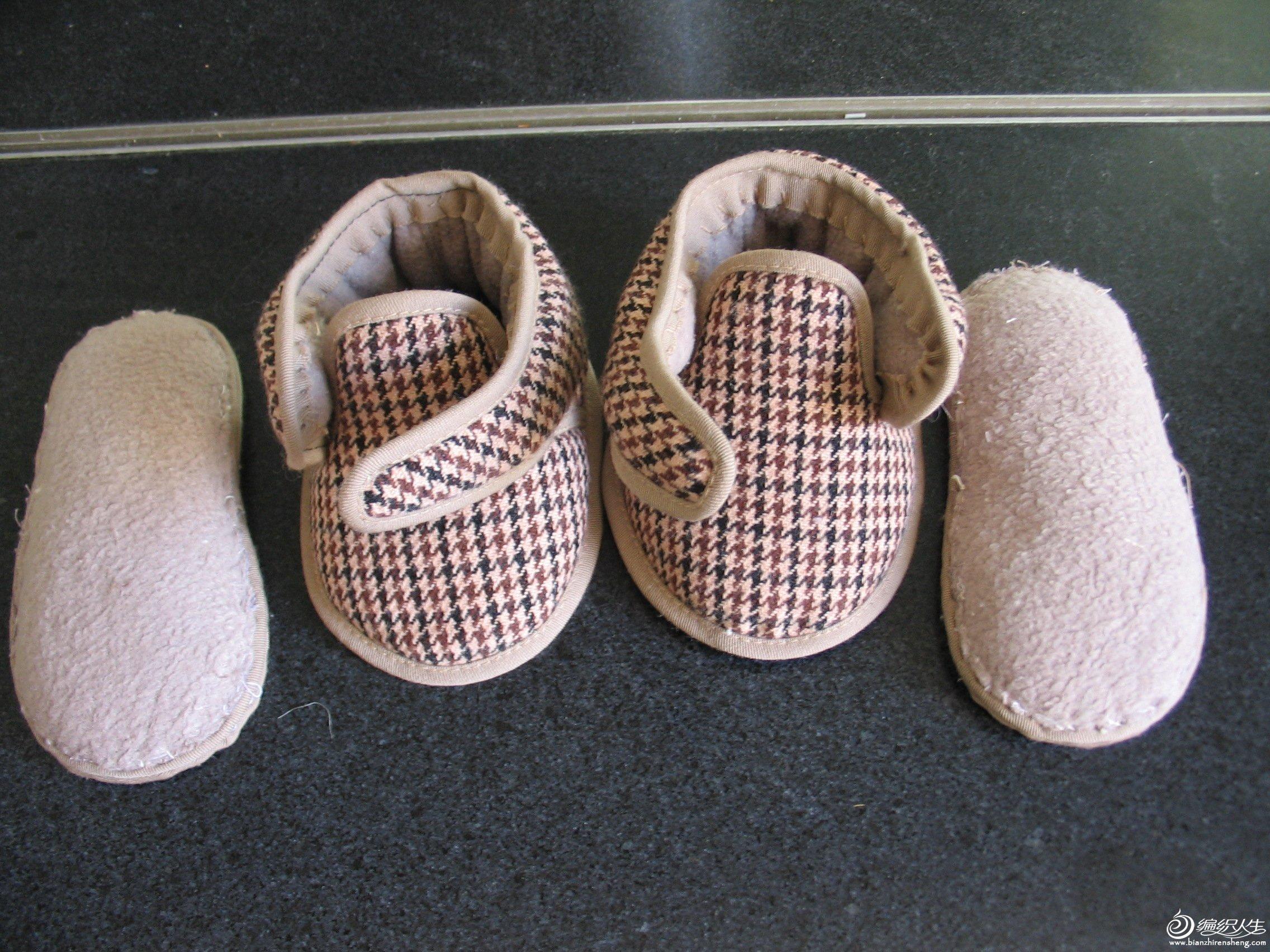 小棉鞋 014.jpg