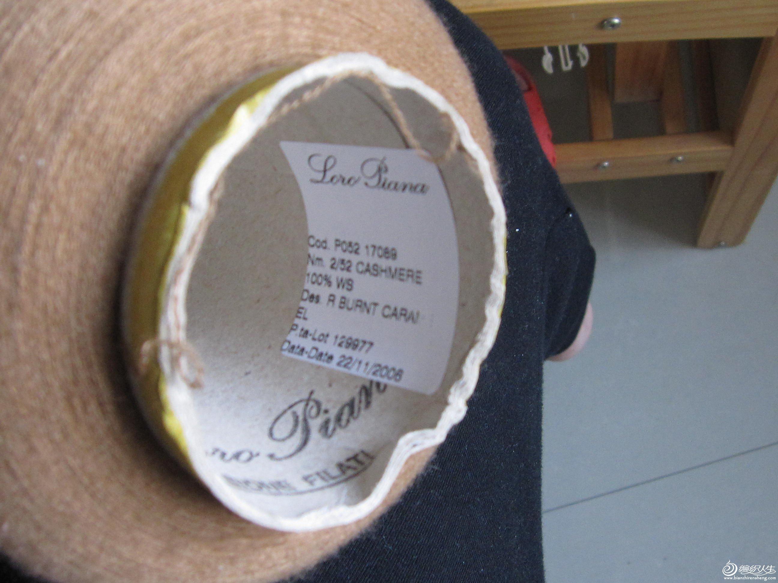 LP精纺桶标
