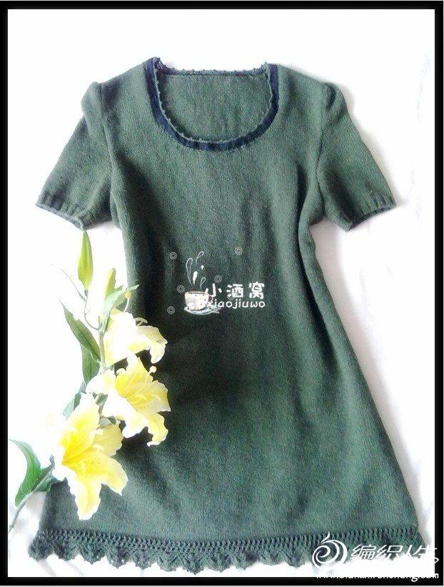 绿凝短袖.jpg