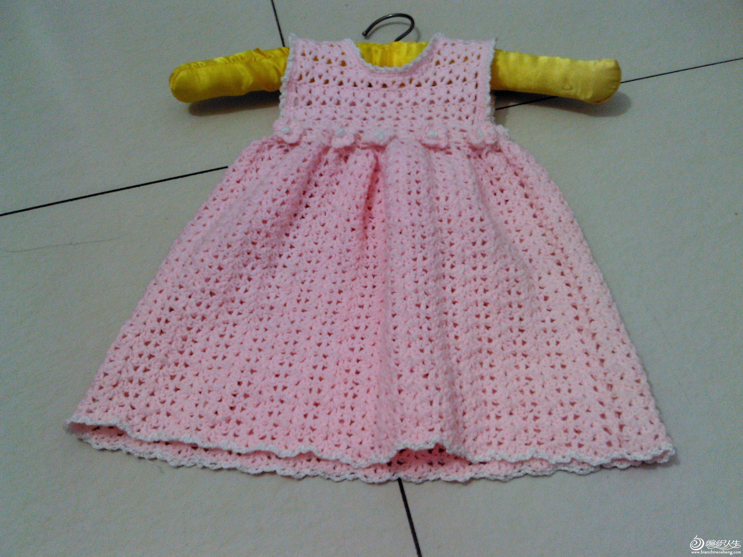 编织人生儿童毛衣图案
