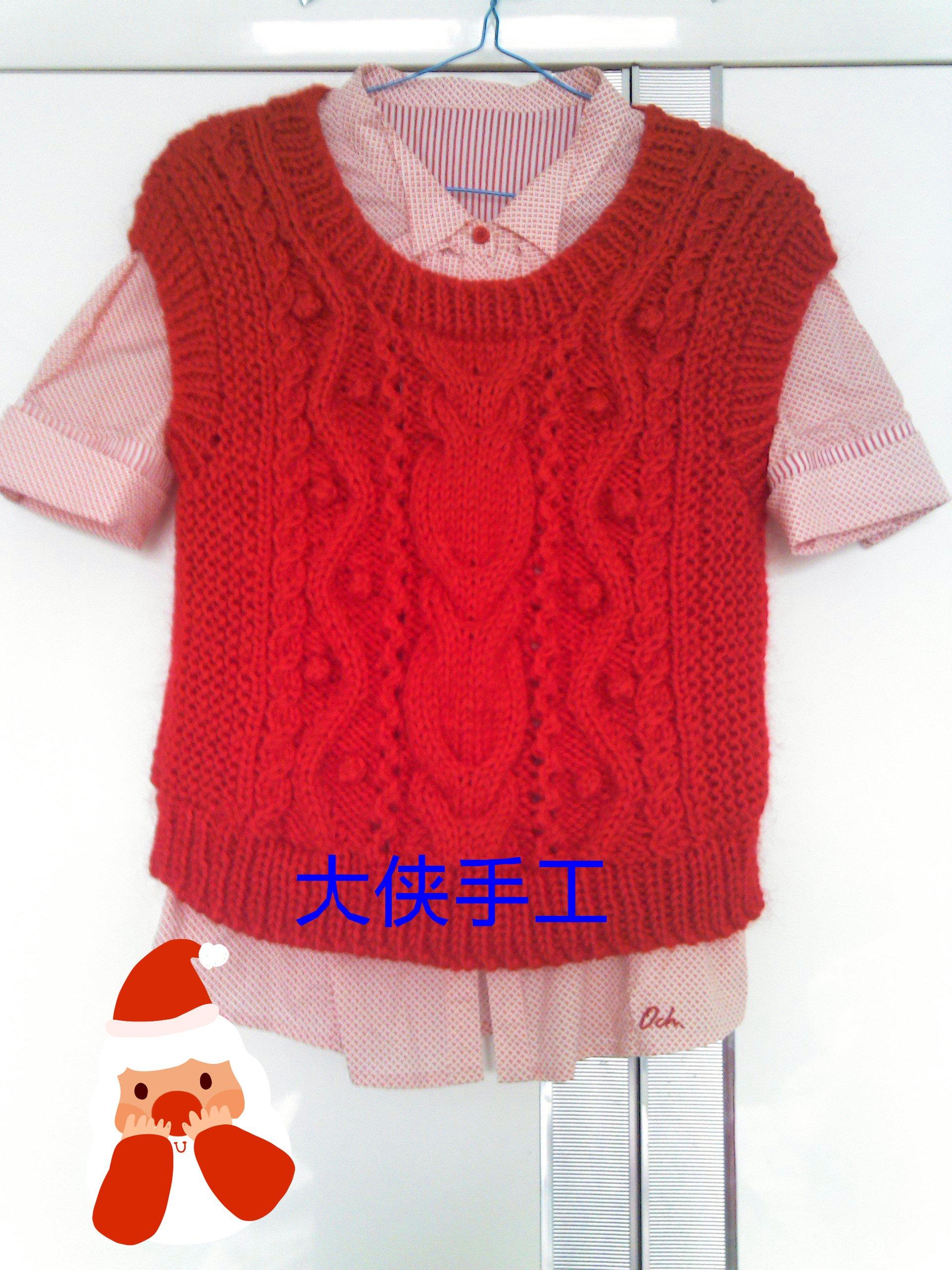 IMG_20121216_103835.jpg