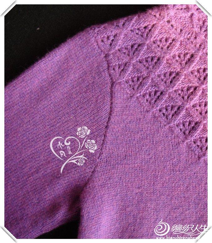 紫媚4.jpg