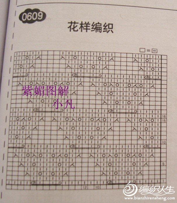 紫媚图解_副本.jpg