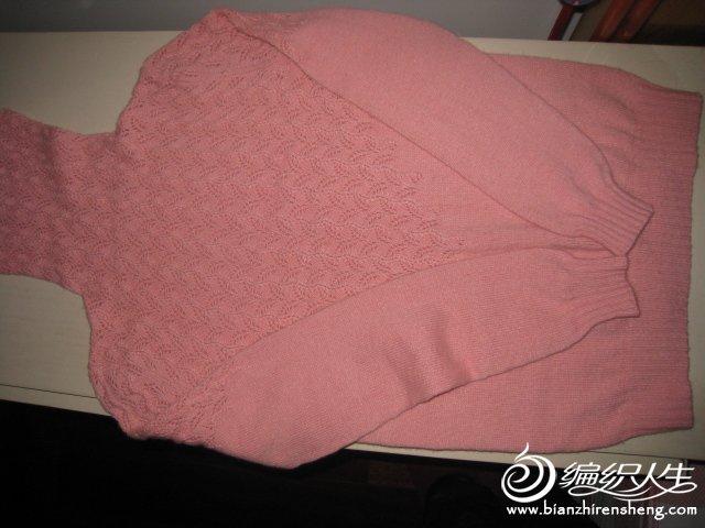 朋友帮女儿织的一件衣衣