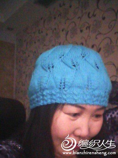 孔雀蓝帽子——我的手机拍照,有色差。