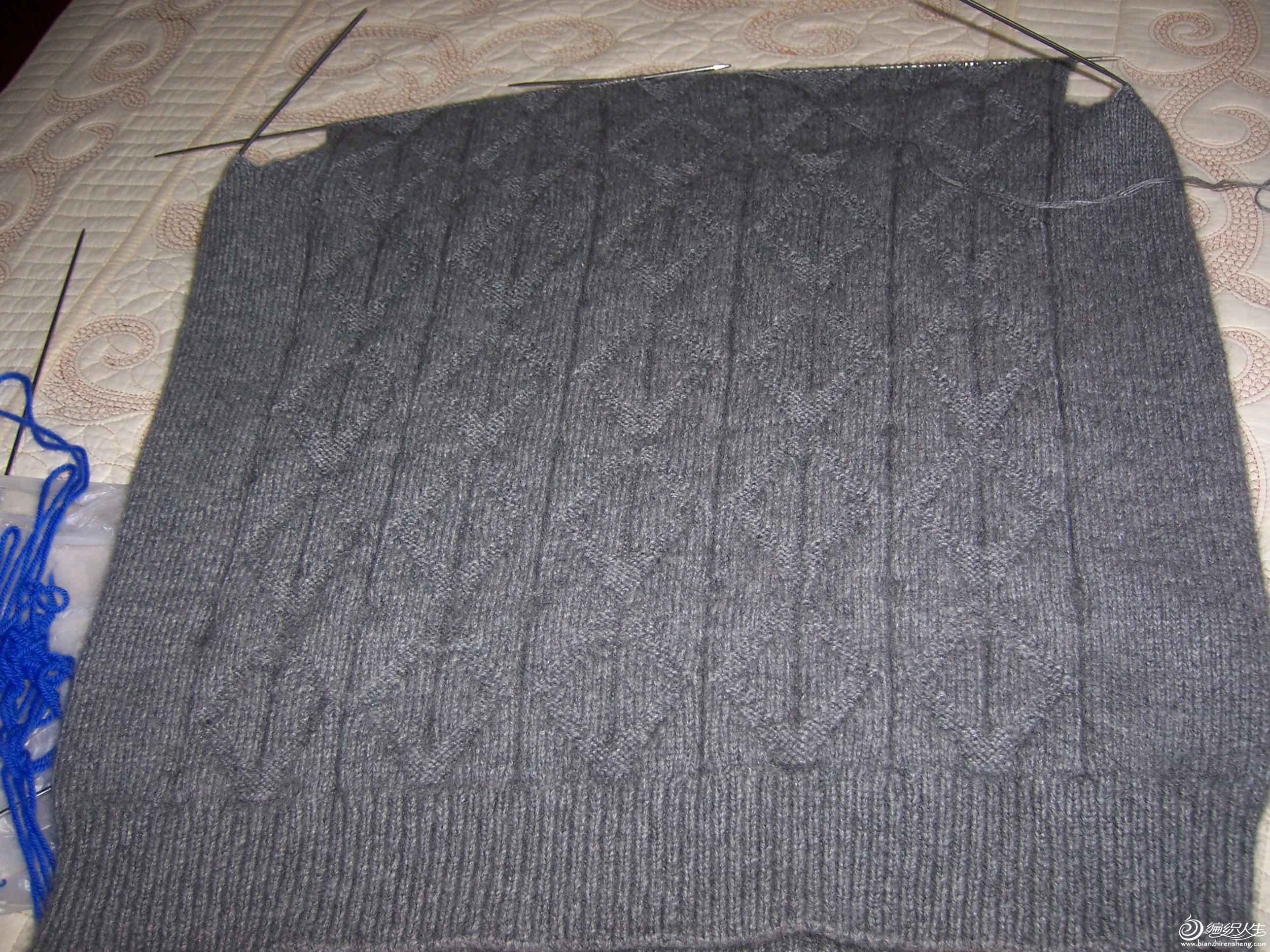 毛衣3-5 001.jpg