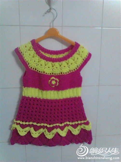 公主裙03.jpg
