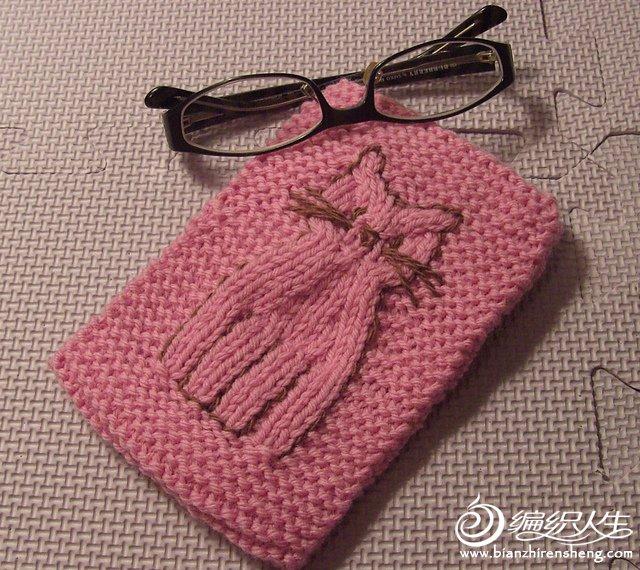 眼镜袋.jpg