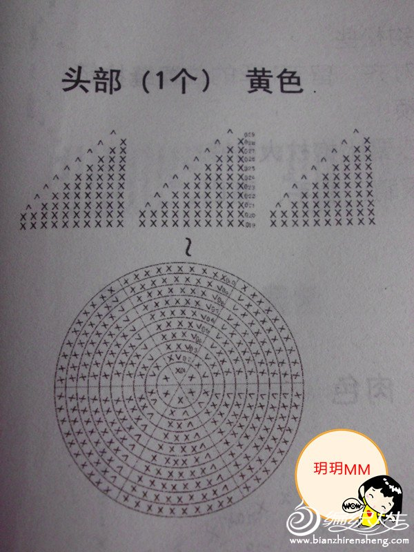IMG_1421_副本.jpg