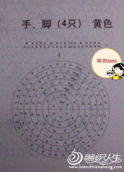 IMG_1415_副本.jpg