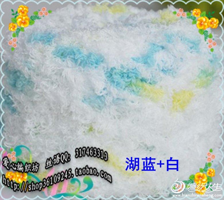 湖蓝 黄 白.jpg