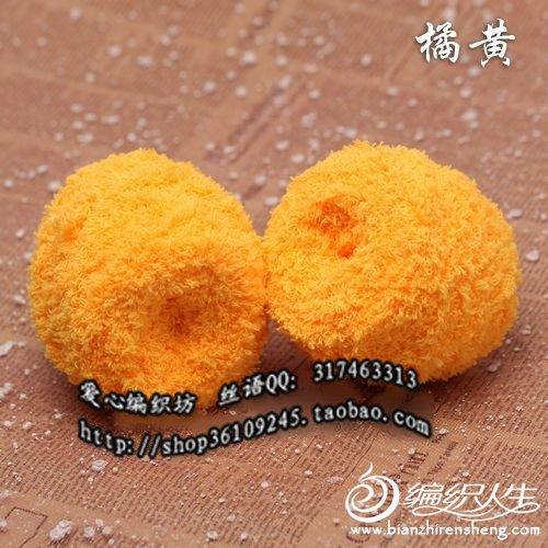 橘黄.jpg