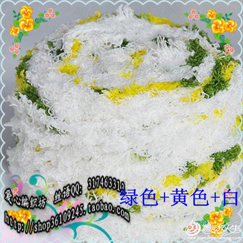 绿色 黄色 白.jpg