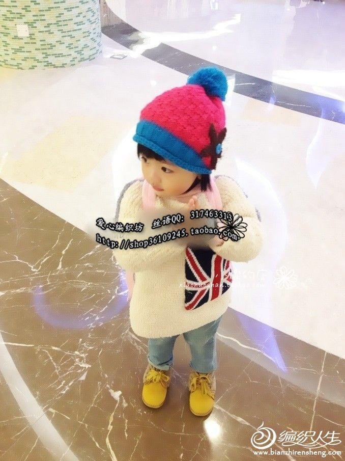 米色织的衣服.jpg
