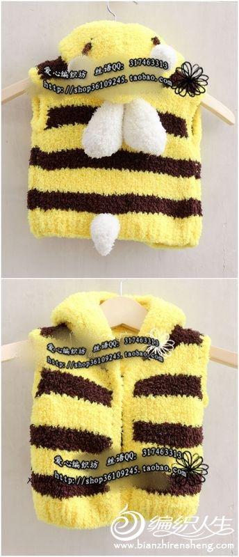 小蜜蜂衣服用量油菜黄3 深咖啡2 白色1     1--2岁宝宝穿1.jpg