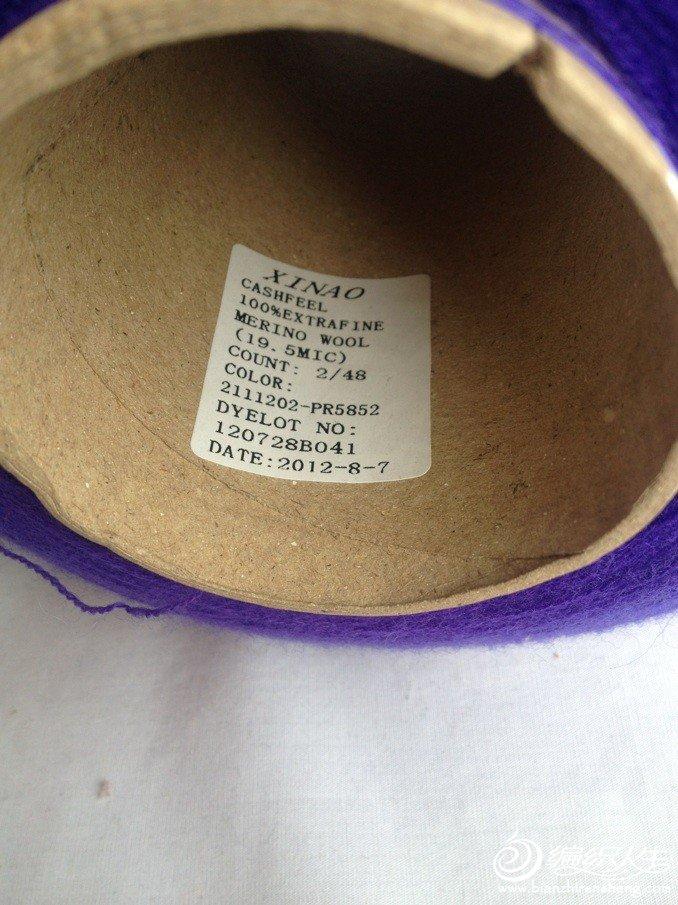 紫色标签、.jpg