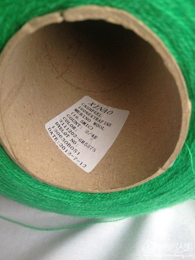 绿色标签.jpg