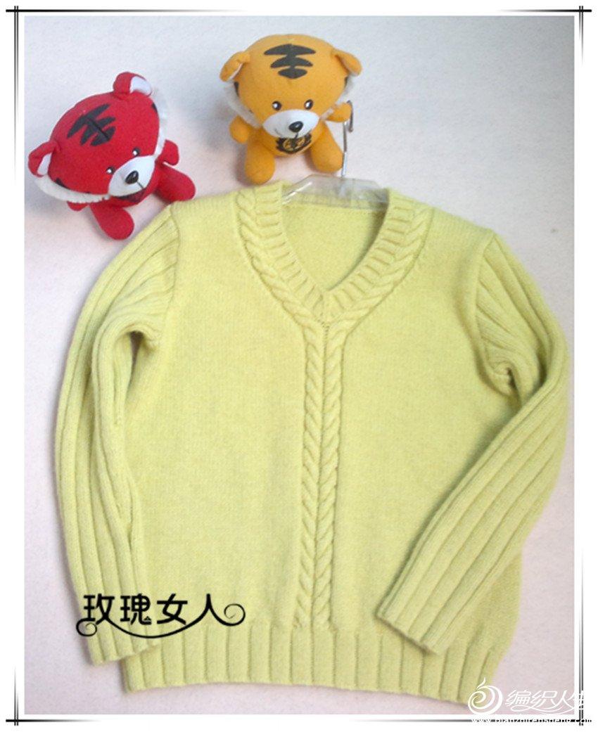 麻花羊绒衣.jpg