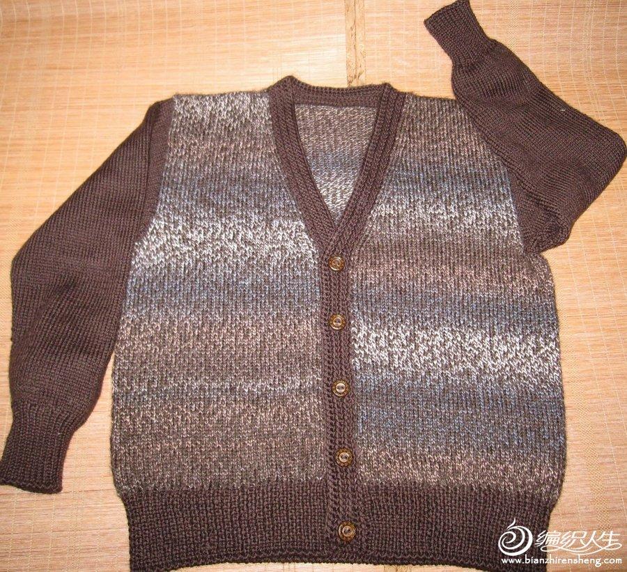 爸爸的毛衣 2.jpg
