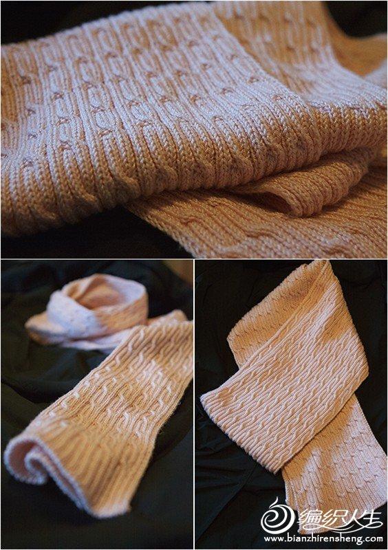 羊绒双面围巾