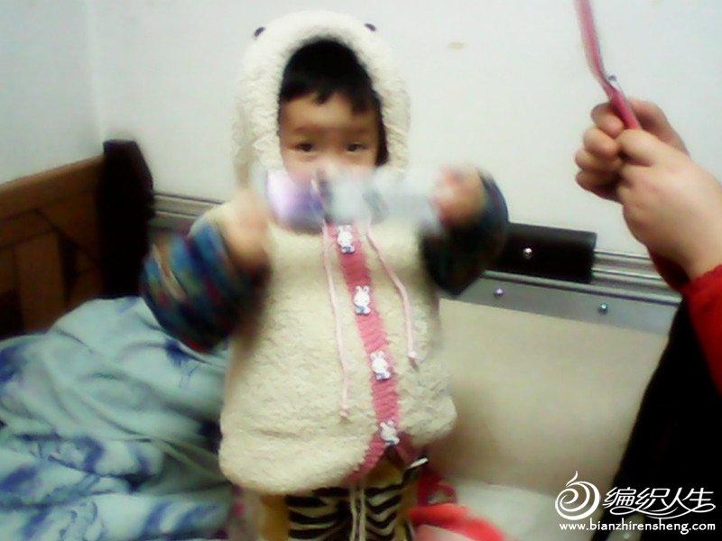 IMG_20121212_210044_副本.jpg