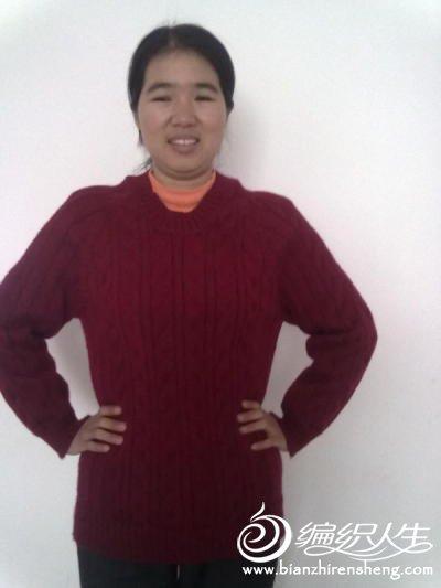 老妈的毛衣.jpg
