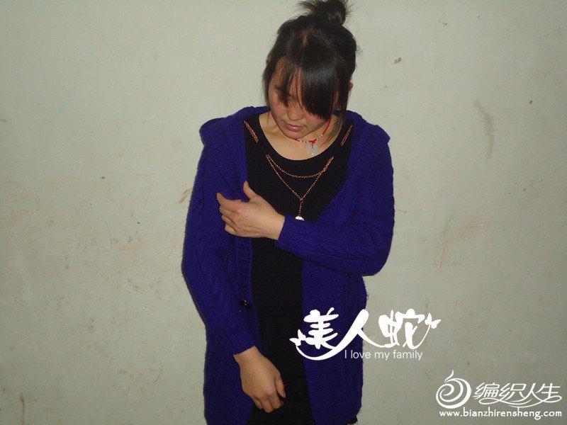 DSC02384_副本.jpg