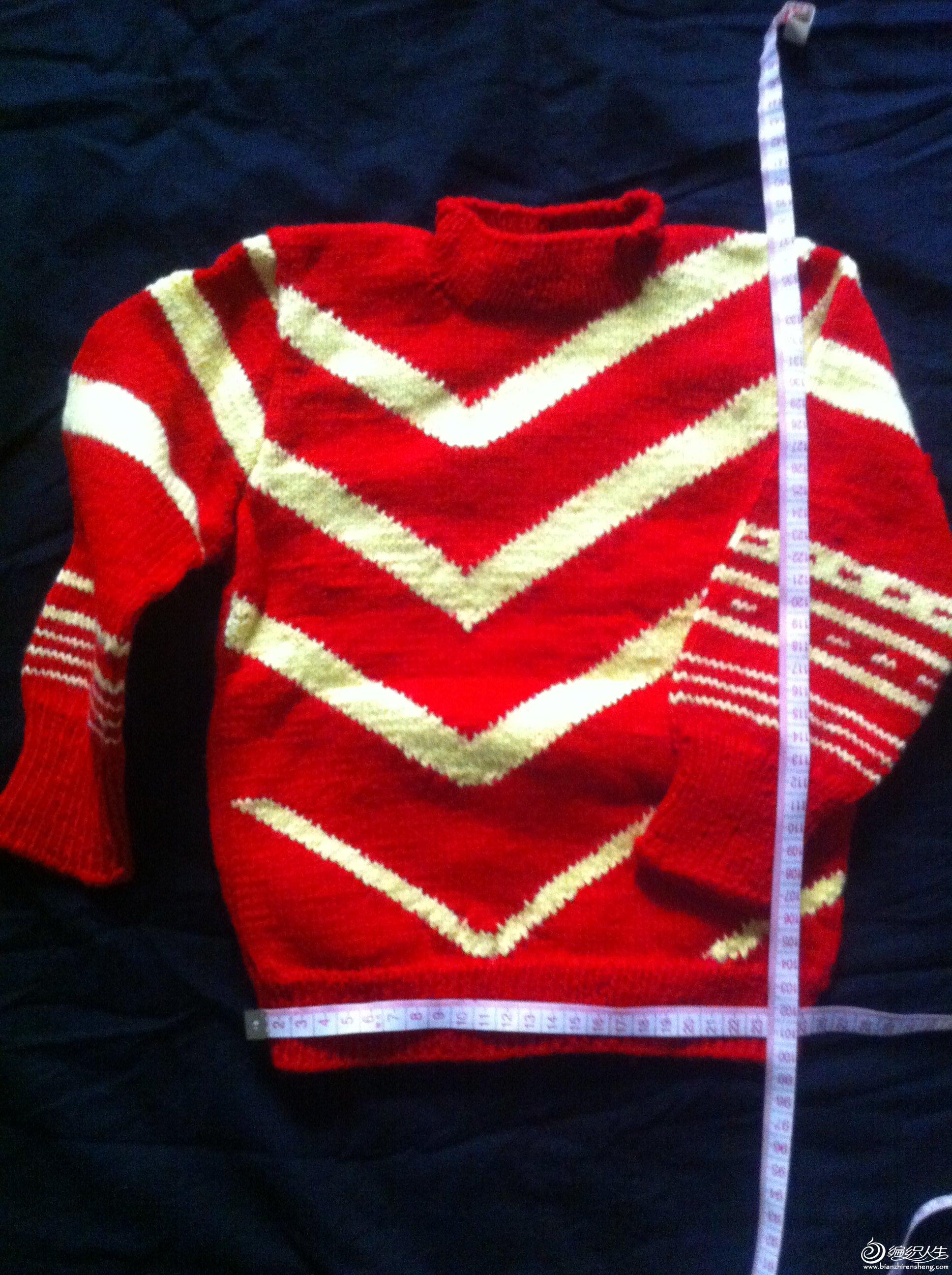 30全新 自己编织的宝宝线毛衣