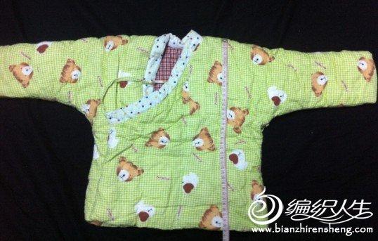 10元 8成 宝宝棉衣