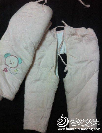 20元 8成两条裤子