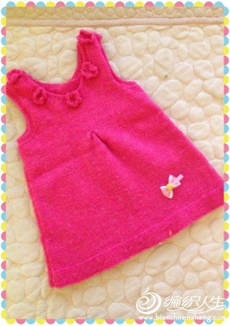 玫瑰小裙衣.jpg