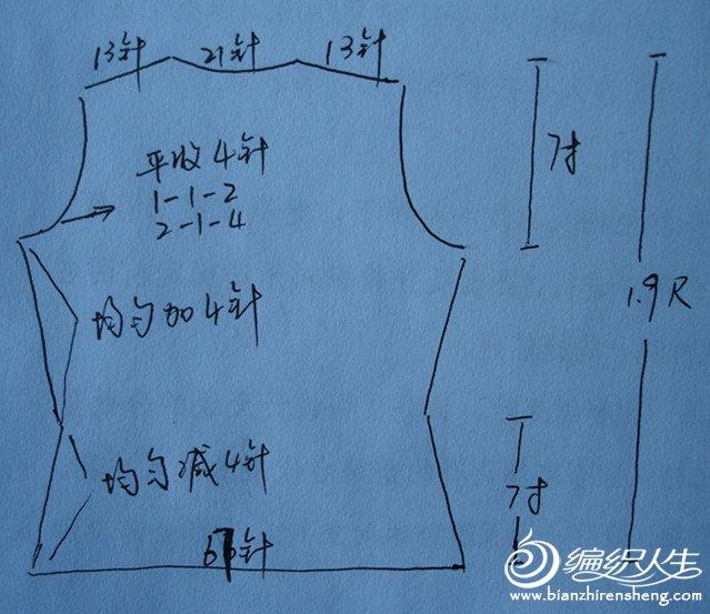 DSC04155_副本.jpg