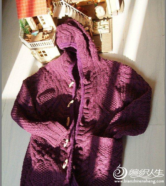 紫成衣1.jpg