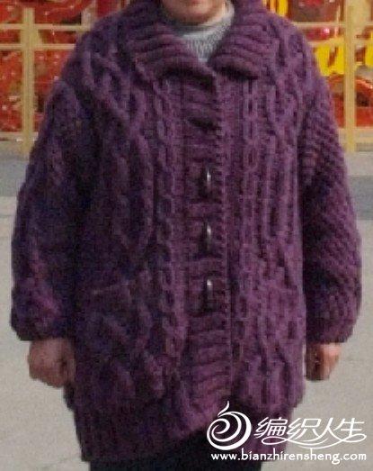 紫色超重.jpg