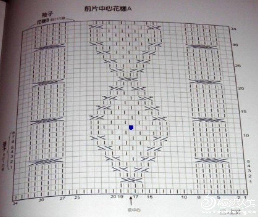 菱形加球.jpg