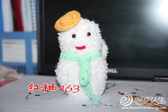 IMG_5115.JPG