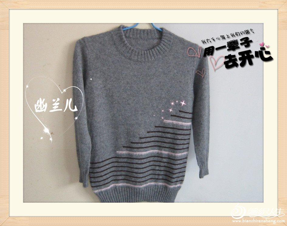编织 308_副本.jpg