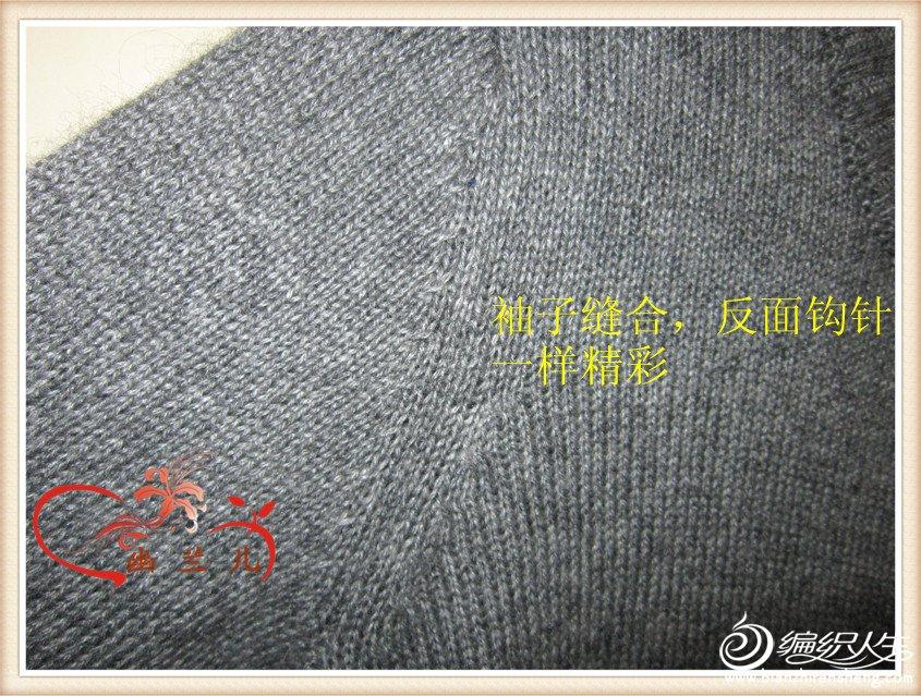 编织 309_副本.jpg