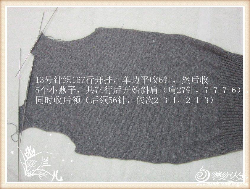 编织 286_副本.jpg