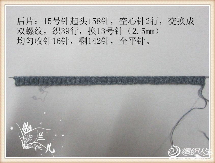 编织 287_副本.jpg