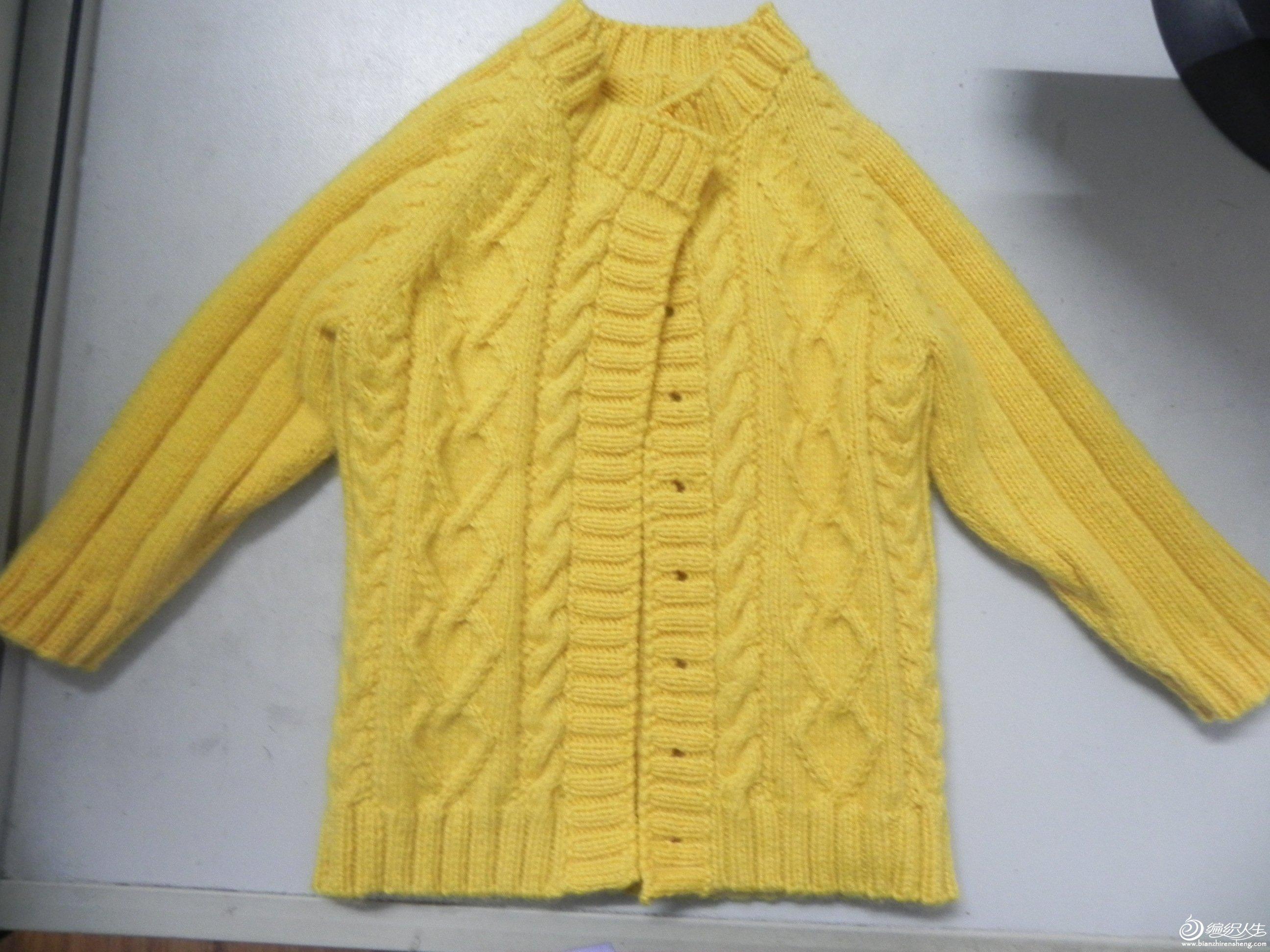 1周岁儿童毛衣样板(黄色)001.jpg