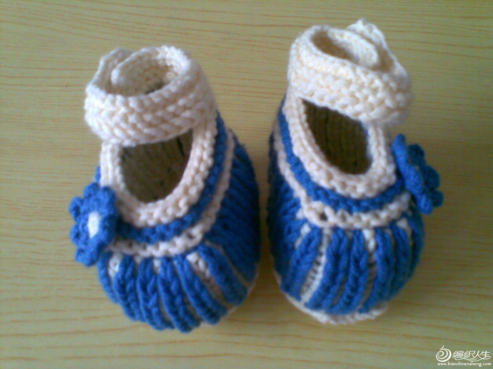 双色元宝鞋