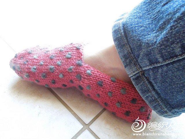 Thrummed Slippers 1.jpg