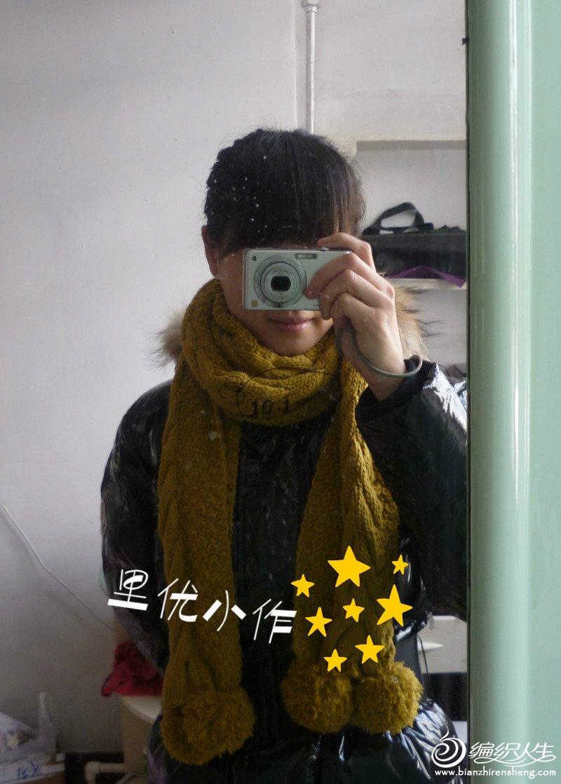 P1150456_meitu_1.jpg