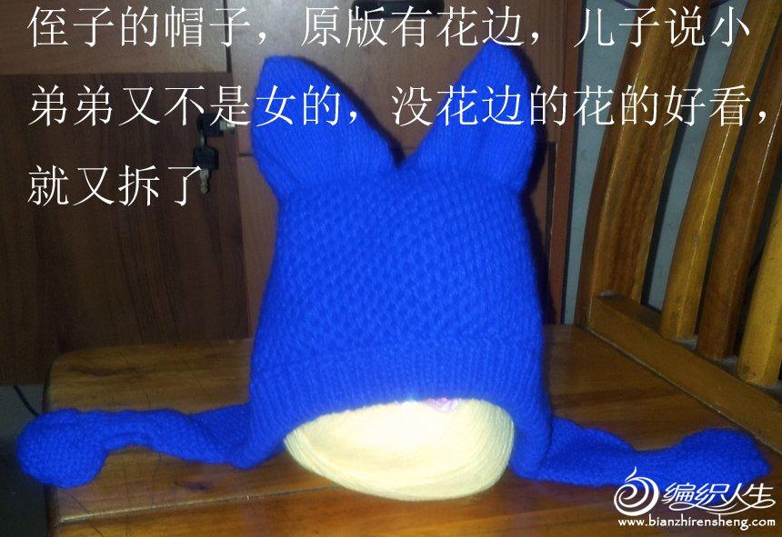 20121218_120628.jpg