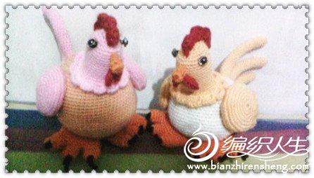 一对小公鸡